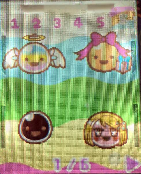 ぷにタピちゃんひみつのコードのタピちゃん一覧