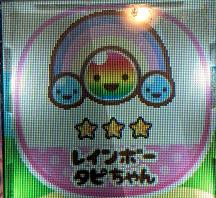 ぷにタピちゃん レア 限定 レインボータピちゃん